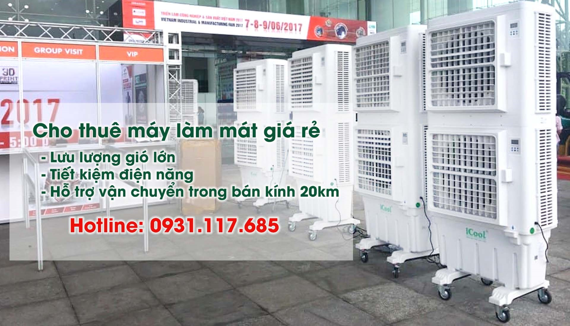 Air Coolers Rental Services