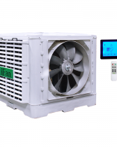 WALL FIXED INDUSTRIAL AIR COOLER