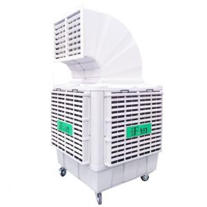移動型環保空調