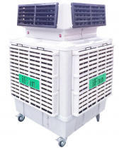 MOBILE INDUSTRIAL AIR COOLER
