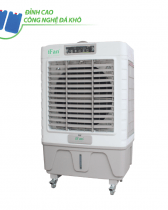iFAN – 550 AIR COOLER