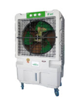 IFAN-1600A AIR COOLER