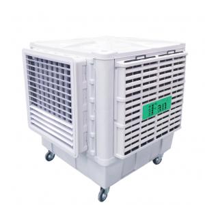 MOBILE INDUSTRIAL AIR COOLER
